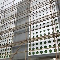 杭州新能源汽车店门头铝单板