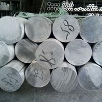 防锈铝棒、5083大直径铝棒