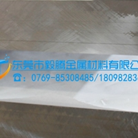 进口铝板2024氧化铝板报价