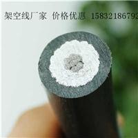 厂家直销国标钢芯绝缘导线10KV-15020