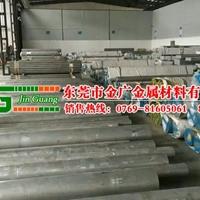 易焊接5052铝棒 直径20mm铝合金圆棒