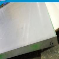 6082铝板氧化表面  6082中厚铝板