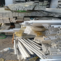 LY12CZ铝板 LY12铝方管 铝管直销