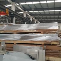 供应铝合金型材规格表 5083h111铝板