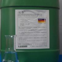 绿色环保铝材钝化剂,厂家直销