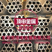 6061厚壁铝管 10mm拉花铝管