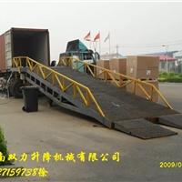 10吨登车桥 安康市移动液压升降车价钱