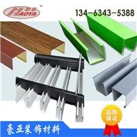 30100mm铝方通吊顶生产厂家