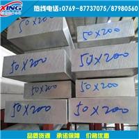 广东2011铝排  2011铝合金厂家