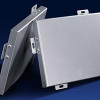 广东氟碳冲孔铝单板吊顶