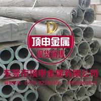 进口高准确6061t6铝管 易切削6061铝管