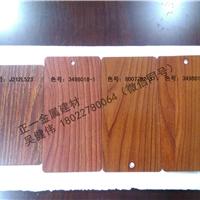 氟碳喷涂铝板厂家 木纹热转印铝单板