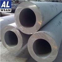 5052合金铝管 5056厚壁铝管 西南铝铝管