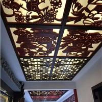 外墙装饰用氟碳木纹铝窗花