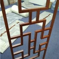 三明市供应木纹铝窗花格厂家规格尺寸定制