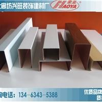 铝方通规格 2530mm铝方通价格
