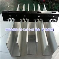 直销优良铝四方管-木纹铝四方管