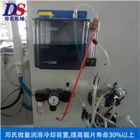 厂家直销低温微量润滑系统 微量润滑切削