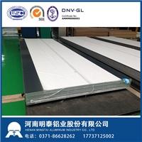 5052铝板生产厂家、河南铝板厂家-河南明泰