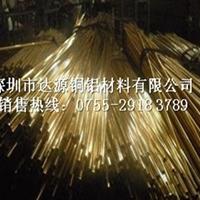 外径1-5mm壁厚0.2-2mm优质黄铜毛细管
