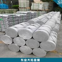 7075铝棒多少钱一公斤