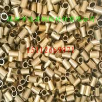 外径6~10mm壁厚0.2~2.0mm高精黄铜管