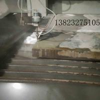 厚铝板切割 厚铁板切割 厚不锈钢板切割加工