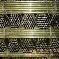 进口Φ4×3mm精抽黄铜管 含铜量65以上