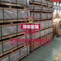 加厚150mm6061合金铝板板材现货规格