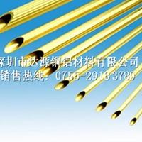 国标黄铜毛细管 Φ2.5×1.5mm