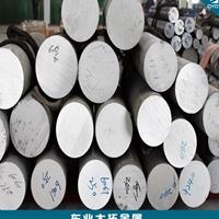 上海批发7075进口铝棒