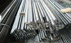 小铝棒7075临盆商、出口铝棒特价