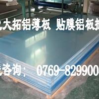 國產5754鋁薄板0.5mm零切出售