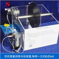 MQL微量喷雾润滑系统 自动润滑系统厂家