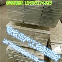 华泰铝业 建筑铝模板