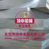 100mm超厚耐腐蝕無開裂ALCOA6063鋁板