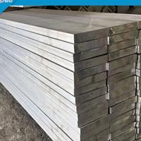 5754-O态铝板表面光洁 5754铝排规格