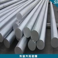 a7075铝棒 超大直径铝棒