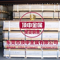 6061铝板0.1-500MM定尺任意切割