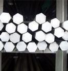 6063氧化无沙眼六角铝棒现货库存