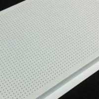 杭州广汽传祺4S店银灰色外墙穿孔装饰板