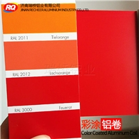 定制火焰红彩涂铝卷板RAL3000信号红彩铝卷