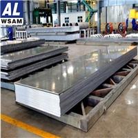 5A06铝板 5083铝板 耐腐蚀铝板 西铝铝产业