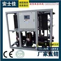 供应辊轮公用冷水机地毯厂用冷水机