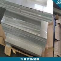 供应5083超厚铝板