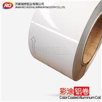 定制彩涂铝卷 彩涂铝板 彩色铝卷 彩色铝板