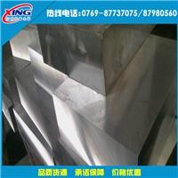 7075超厚铝板  7075铝板切割