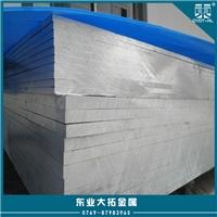 濟南5052鋁板價格