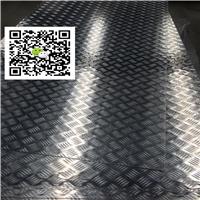 五条筋防滑铝板 、防滑用铝板
