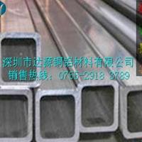 R角铝方管 6063手机外壳用铝方管